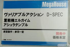 メガホビEXPO2014 Spring メガハウス メカ ヴァリアブルアクション D-SPEC 重戦機エルガイム アシュラテンプル POP
