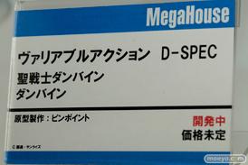 メガホビEXPO2014 Spring メガハウス メカ ヴァリアブルアクション D-SPEC 聖戦士ダンバイン ダンバイン POP