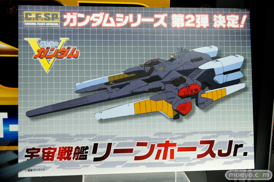メガホビEXPO2014 Spring メガハウス メカ COSMO FLEET SPECIAL 機動戦士Vガンダム 宇宙戦艦リーンホースJr.