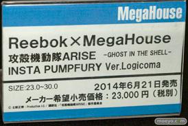 メガホビEXPO2014 Spring メガハウス メカ Reebok CLASSIC×MegaHouse INSTAPUMP FURY 「攻殻機動隊ARISE」 Ver.Logicoma POP