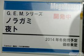 メガホビEXPO2014 Spring メガハウス 男性キャラ 女性向け G.E.M シリーズ ノラガミ 夜ト POP