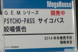 メガホビEXPO2014 Spring メガハウス 男性キャラ 女性向け G.E.M シリーズ PHYCHO-PASS サイコパス 絞噛慎也 POP
