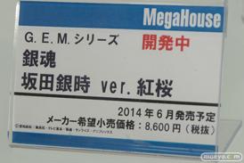 メガホビEXPO2014 Spring メガハウス 男性キャラ 女性向け G.E.M シリーズ 銀魂 坂田銀時 ver.紅桜 POP