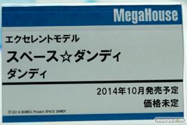 メガホビEXPO2014 Spring メガハウス 男性キャラ 女性向け エクセレントモデル スペース☆ダンディ ダンディ POP
