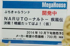 メガホビEXPO2014 Spring メガハウス 男性キャラ 女性向け ぷちきゃらランド NARUTO-ナルト- 疾風伝 決戦!暁編だってばよ!(仮) POP