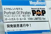 メガホビEXPO2014 Spring メガハウス 男性キャラ 女性向け エクセレントモデル Portlait.Of.Pirates ワンピースシリーズ NEO-DX ポートガス・D・エース 10th LIMITED Ver. POP