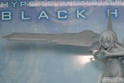 アルター 超次元ゲイム ネプテューヌ ブラックハート 07