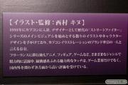 東京おもちゃショー2014 カプコン カプコンフィギュアビルダー クリエイターズモデル モリガン・アーンスランド 24