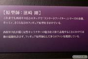 東京おもちゃショー2014 カプコン カプコンフィギュアビルダー クリエイターズモデル モリガン・アーンスランド 25