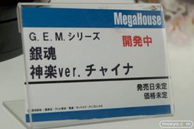 メガホビ メガハウス G.E.M.シリーズ 銀魂 神楽ver.チャイナ 08