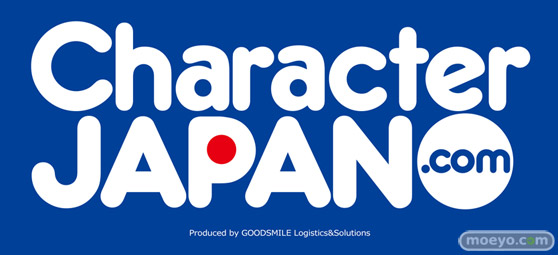 Character JAPAN ロゴ 画像