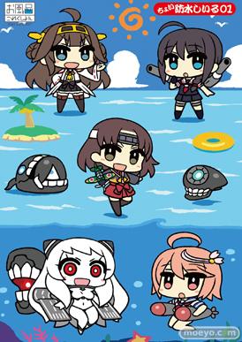艦隊これくしょん -艦これ- お風呂これくしょん 艦これ ちょい防水シール 01