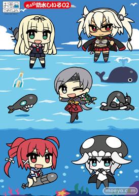 艦隊これくしょん -艦これ- お風呂これくしょん 艦これ ちょい防水シール 02