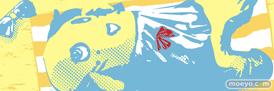 バンプレスト 一番くじ ふなっしー ~全力で作ったなっしー~ C賞 小麦色なっしー(全1種) 画像 06