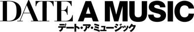 角川書店「デート・ア・ミュージック」販売概要 画像 01