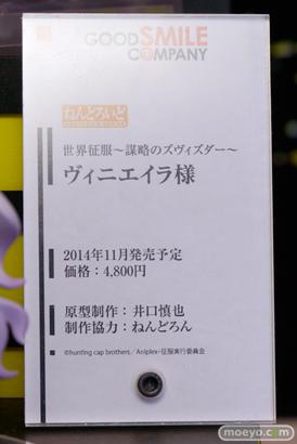 ワンダーフェスティバル2014 夏 フィギュア 画像 WONDERFUL HOBBY LIFE FOR YOU!!20 ねんどろいど グッドスマイルカンパニー  49