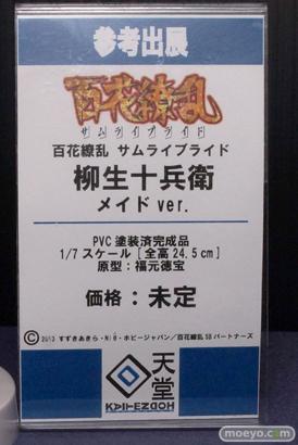 ワンダーフェスティバル 2014[夏] 回天堂 エロ フィギュア 画像 06