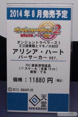 ワンダーフェスティバル 2014[夏] 回天堂 エロ フィギュア 画像 12