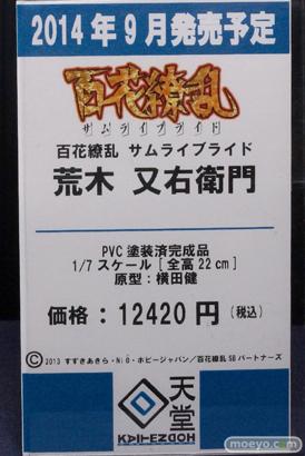 ワンダーフェスティバル 2014[夏] 回天堂 エロ フィギュア 画像 14