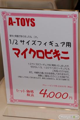 ワンダーフェスティバル 2014[夏] A-TOYS フィギュア 画像 08