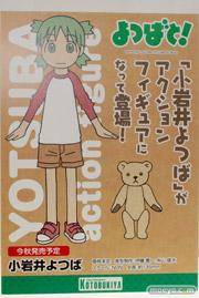 ワンダーフェスティバル 2014[夏] コトブキヤ 美少女 BISHOJO エロ フィギュア 画像 14