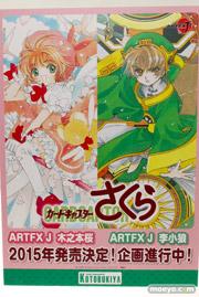 ワンダーフェスティバル 2014[夏] コトブキヤ 美少女 BISHOJO エロ フィギュア 画像 15