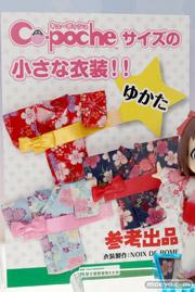 ワンダーフェスティバル 2014[夏] コトブキヤ 美少女 BISHOJO エロ フィギュア 画像 59