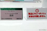 ワンダーフェスティバル 2014[夏] コトブキヤ 美少女 BISHOJO エロ フィギュア 画像 60