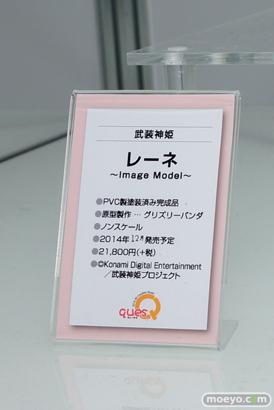 ワンダーフェスティバル 2014[夏] フィギュア 画像 キューズQ 艦これ 26