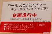ワンダーフェスティバル 2014[夏] フィギュア 画像 ホビージャパン 七つの大罪 エロ パンツ 36
