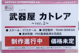 ワンダーフェスティバル 2014[夏] フィギュア 画像 グリフォンエンタープライズ 尻 かすみ 桐乃 23