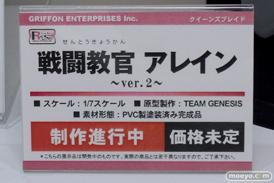 ワンダーフェスティバル 2014[夏] フィギュア 画像 グリフォンエンタープライズ 尻 かすみ 桐乃 25