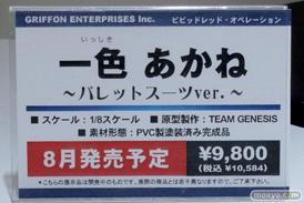 ワンダーフェスティバル 2014[夏] フィギュア 画像 グリフォンエンタープライズ 尻 かすみ 桐乃 35