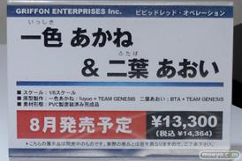 ワンダーフェスティバル 2014[夏] フィギュア 画像 グリフォンエンタープライズ 尻 かすみ 桐乃 37