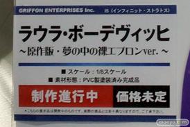 ワンダーフェスティバル 2014[夏] フィギュア 画像 グリフォンエンタープライズ 尻 かすみ 桐乃 39