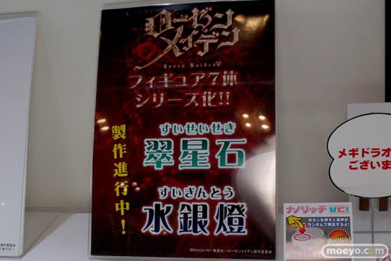 ワンダーフェスティバル 2014[夏] フィギュア 画像 グリフォンエンタープライズ 尻 かすみ 桐乃 42