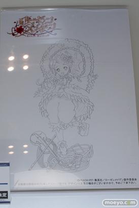 ワンダーフェスティバル 2014[夏] フィギュア 画像 グリフォンエンタープライズ 尻 かすみ 桐乃 43