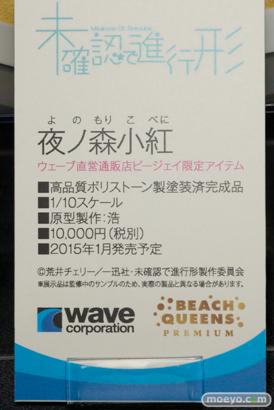 2014夏ホビーメーカー合同商品展示会 フィギュア 画像 レビュー ウェーブ 06