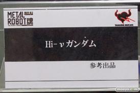 キャラホビ2014 イベント 画像 レビュー フィギュア バンダイ METAL ROBOT魂 Hi-νガンダム 13