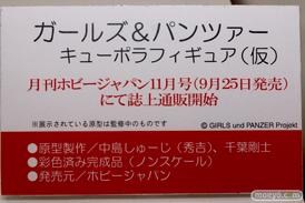 キャラホビ2014 イベント 画像 レビュー フィギュア ホビージャパン 06