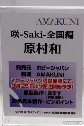 キャラホビ2014 イベント 画像 レビュー フィギュア ホビージャパン 10