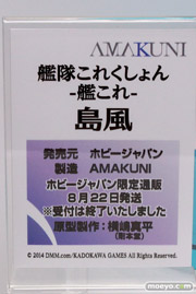 キャラホビ2014 イベント 画像 レビュー フィギュア ホビージャパン 15