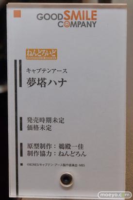 キャラホビ2014 イベント 画像 レビュー フィギュア グッドスマイルカンパニー ねんどろいど 悪魔ほむら ほむほむ 04