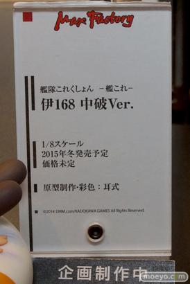 キャラホビ2014 イベント 画像 レビュー フィギュア グッドスマイルカンパニー スケール 伊168 武蔵 05