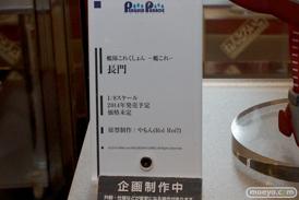 キャラホビ2014 イベント 画像 レビュー フィギュア グッドスマイルカンパニー スケール 伊168 武蔵 11