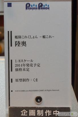 キャラホビ2014 イベント 画像 レビュー フィギュア グッドスマイルカンパニー スケール 伊168 武蔵 13