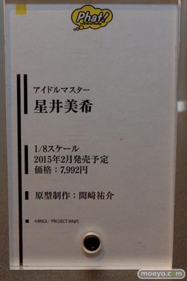 キャラホビ2014 イベント 画像 レビュー フィギュア グッドスマイルカンパニー スケール 伊168 武蔵 19