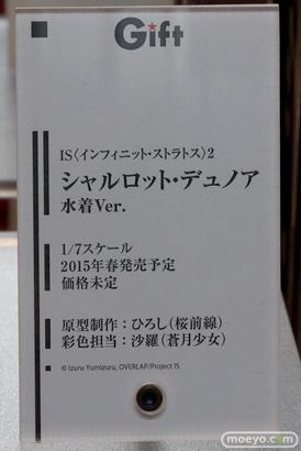 キャラホビ2014 イベント 画像 レビュー フィギュア グッドスマイルカンパニー スケール 伊168 武蔵 21