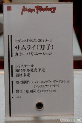 キャラホビ2014 イベント 画像 レビュー フィギュア グッドスマイルカンパニー スケール 伊168 武蔵 34