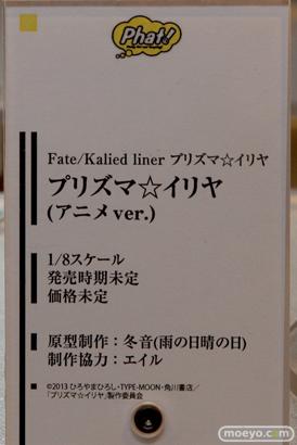 キャラホビ2014 イベント 画像 レビュー フィギュア グッドスマイルカンパニー スケール 伊168 武蔵 38